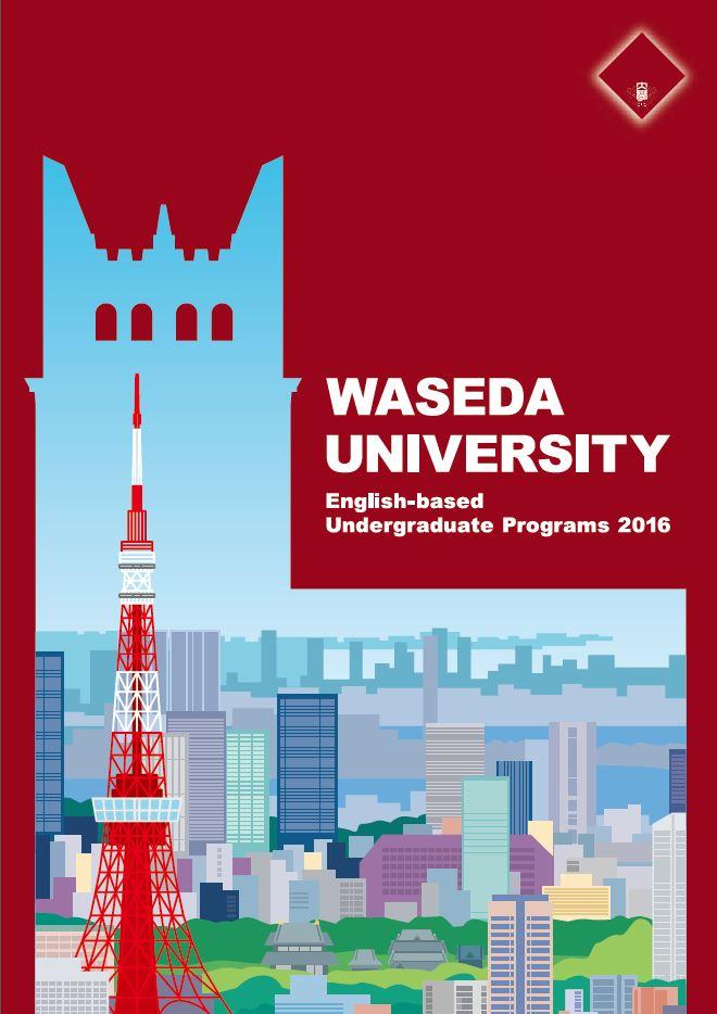 Urban Connections実例多言語による大学&大学院の海外留学生募集パンフレット制作まずはお気軽にご相談ください。